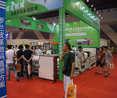 Dongguan City Printing Machinery Exhibition